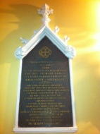 Monument to Fr Micheal Rohan Parish Priest of Kildysart and Coolmeen/Cranny 1837-1869.